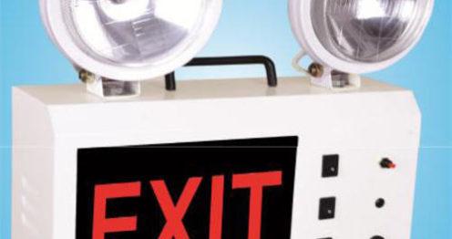 industrial emergency exit light